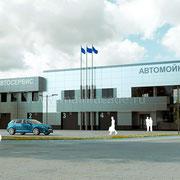 Здание автомойки и автосервиса в г. Екатеринбурге