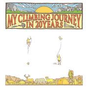 「岳人」2014年9月号「My Climbing Journey」 上:タイトル/中:プロフィール欄用イラスト/下:ページ帯用イラスト
