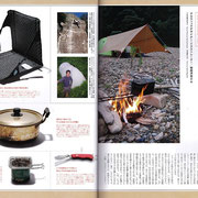 「別冊PEAKS キャンピング ギア ガイド」(枻出版社)P 126-127「CAMP LOVERS」に掲載されました