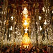 Wat Tha Sung  -Glastempel