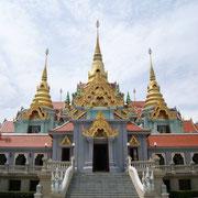 Wat Phra Mahathat Phraphat
