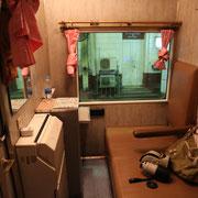 Erste Klasseabteil für eine Person. Auf der Strecke von Bangkok nach Chiang Mai.