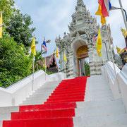 Sehenswürdigkeit in Phrae: Wat Phra That Cho Hae