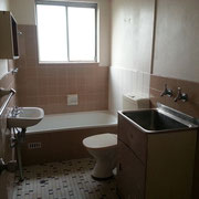 West Ryde Bathroom Renovation Before