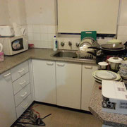 Meadowbank Kitchen Renovation Before