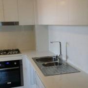 Summer Hill New Kitchen