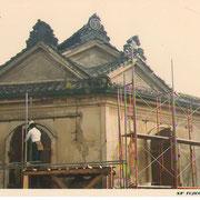 昭和期の写真(改修前)