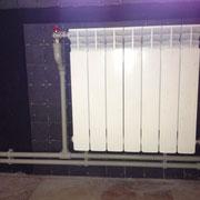 Радиаторы с боковым подключением