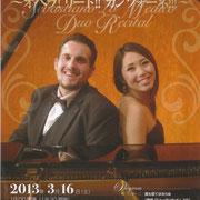 Japan - Tournee 2013