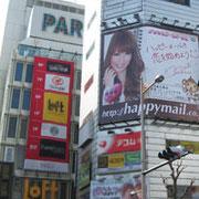 ビルボード広告