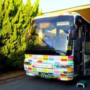 倉敷 mt factory tour。ラッピングバスで工場へ!