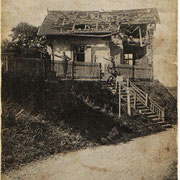 Feldpostkarte 1914