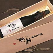 飛夢純米大吟醸 日本酒