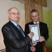 Благодарственное письмо Брянской областной Думы коллективу школы