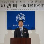 挨拶:川上正城会長