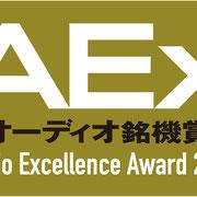 オーディオ銘機賞2013受賞