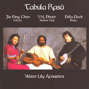 'Tabula Rasa' 1996 グラミー賞「ベストワールドミュージック」ノミネート作品