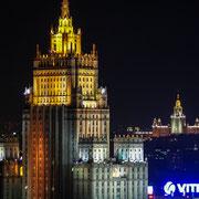 МИД и здание МГУ на Воробьёвых горах