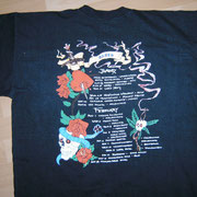 Australien Tourshirt '93 Back