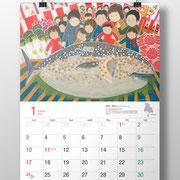 2020 ゆうちょマチオモイカレンダー2021/滋賀・京都・大阪・奈良・兵庫・和歌山・鳥取・島根・岡山・広島・山口 版