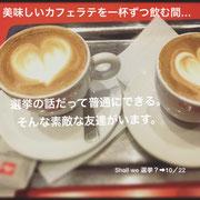 020 miyuki Oomori イラストレーター