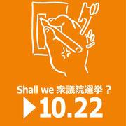 052 絵:久保田潤/画家 デザイン:荒田ゆり子/デザイナー