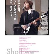 077 Yohei creator