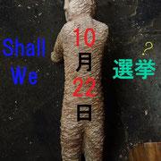 017 EISAKU ANDO 彫刻家