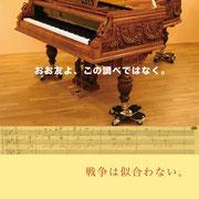 026 加藤嘉尚 ウィーン在住 ピアノ技術者