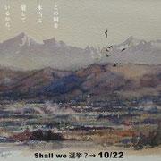 064 AOQI 水彩画家