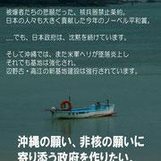 051 太郎 花守り