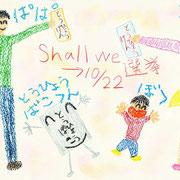 076 佐藤勇希 KODOMO創始者・総帥 『ぼくも とうひょう やりたいな♪』