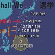 065 EISAKU ANDO 彫刻家
