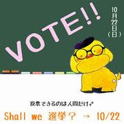 018 Shinya イラストレーター