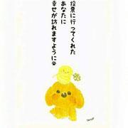067 Shinya イラストレーター