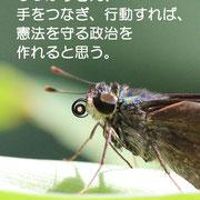 009 川嶋均 ドイツ文学
