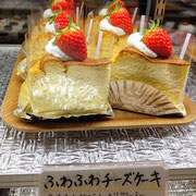 ふわふわチーズケーキ