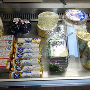 Beurres et fromages