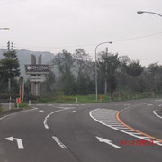 オフィスあるべろへの目印です(R286山形方面から:宮城川崎ICから車で3分)