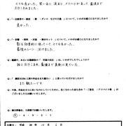 会津若松市