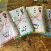 WAKA タオル 熨斗 袋入れ オリジナルプリント