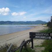 国立公園にも指定される美しいビーチから海水をひいています