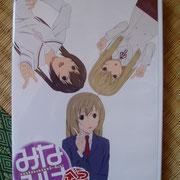 みなみけ べつばら 6巻限定版 DVDのみ 350円 で 買取しました