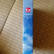 紅-kurenai- BD-BOX 初回 11000円で 買取しました