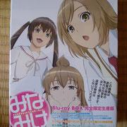 みなみけ BD-BOX 未開封 9000円 で買取しました