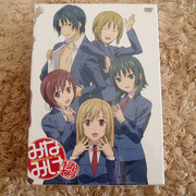 みなみけ おかわり 1〜4巻 DVD  期間限定版 3200円 で買取しました