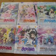 魔法少女まどかマギカ  blu-ray 1〜6巻 完全生産限定版 10500円で 買取しました