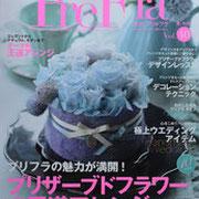 「PreFra」vol.40 夏・秋号に作品掲載