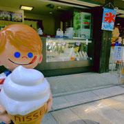 売店の一角でなつかしいソフトクリーム人形を見つけた。