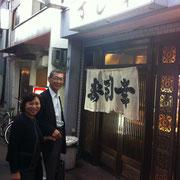 寿司幸(すしこう)前で父さん母さん。